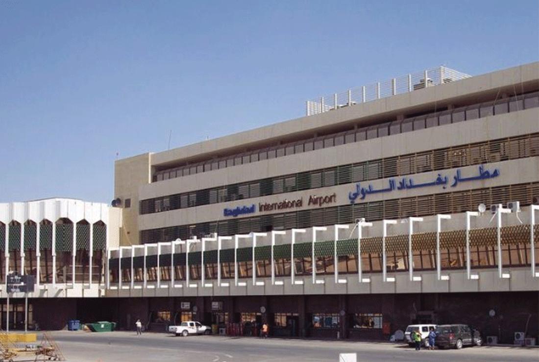 Los pasajeros del Aeropuerto Internacional de Bagdad podrán disfrutar de café y bebidas frías gracias a las máquinas de Azkoyen